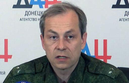 Эдуард Басурин: Митингов протеста у нас нет, цены ниже, чем на Украине, а гуманитарной катастрофы не предвидится