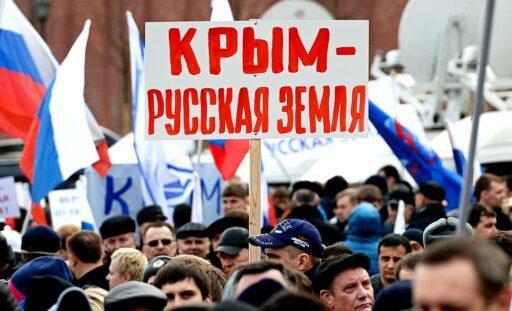 СМИ США: Крым был, есть и будет российским!
