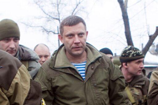 Захарченко был убит бомбой с устройством распознавания лиц