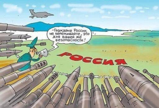 НАТО собирается перекрыть России спасительный Сувалкский коридор