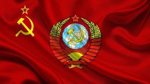 Сегодня СССР исполнилось бы 97 лет