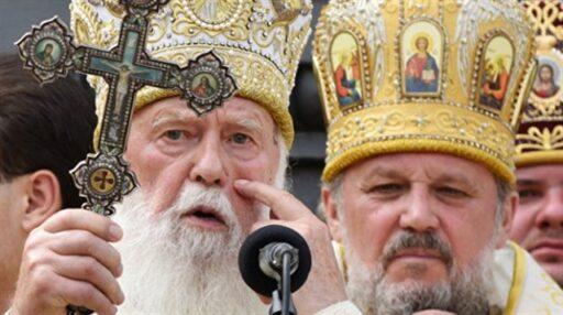 """""""Под громкие аплодисменты не дали Томос"""". Что означают решения Константинополя по Украине?"""
