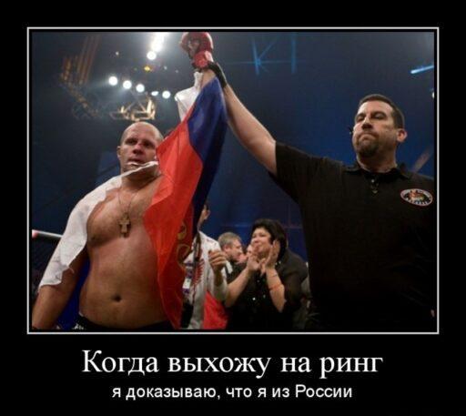 Федор Емельяненко: и снова победа!