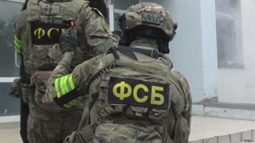"""В ФСБ заявили о задержании члена ИГ: """"Он действовал по заданию СБУ"""""""