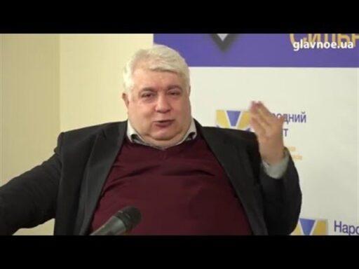 """Украинский депутат: """"Нужно шантажировать МВФ дефолтом"""""""