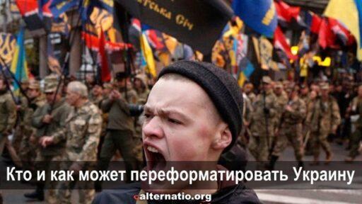 Лающие собаки, или зачем Западу нужен «особый статус Донбасса»