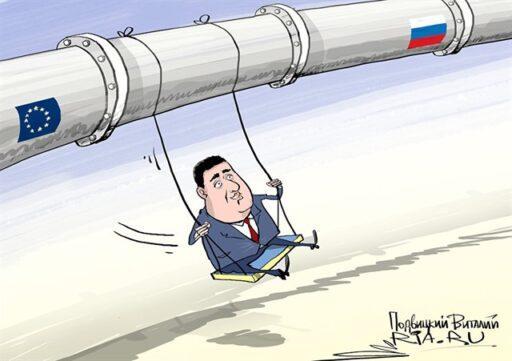 По приказу МВФ. Украинцам придётся раскошелиться за газ