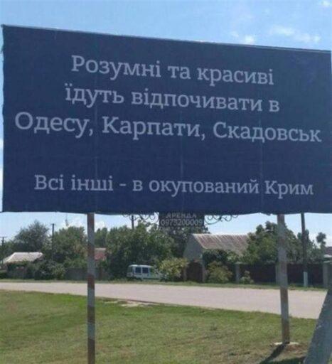 В 2018-м году Крым посетили 806 000 туристов с Украины, побив показатели 2017-го года