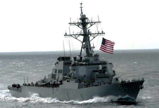 Киевская хунта совместно с США готовят провокацию на Чёрном море