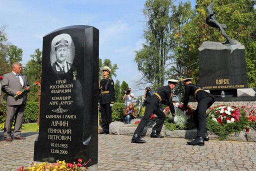 К восемнадцатилетию гибели АПЛ «Курск». Довольно много вопросов остаются без ответа