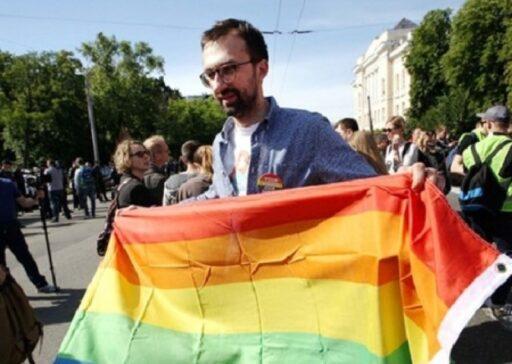 Лещенко и флаг ЛГБТ