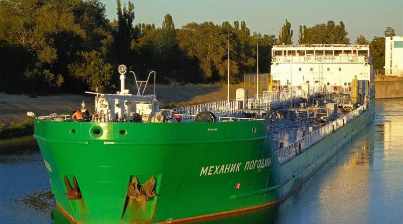 """судно """"Механик Погодин"""""""