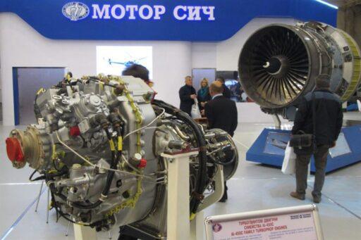 В Китае возмущены попытками США сорвать сделку с Украиной по «Мотор Сич»