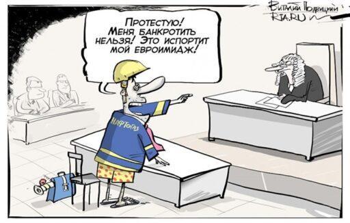 «Газпром» не захотел обсуждать с «Нафтогазом»вопрос  украинской ГТС