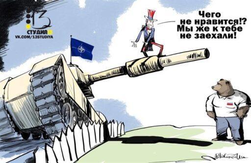 """Американцы: """"Русский Иван, давай уничтожим то, что есть у вас, а у нас пока нет!"""""""