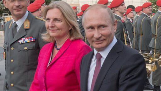 Путин и Карин Кнайсль