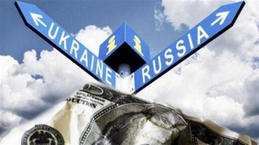 Украина Россия