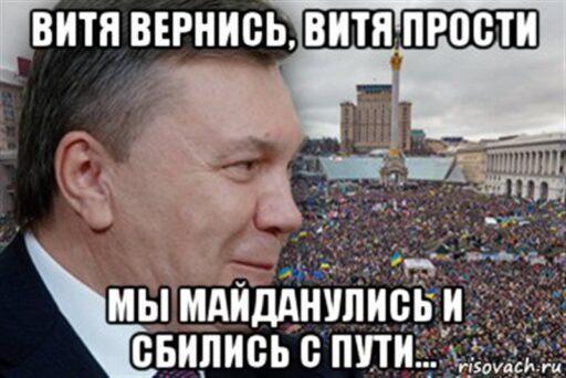 Янукович лучший президент Украины