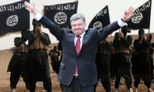 «Грицака в кандалы и в Москву». А Украину признать террористическим государством