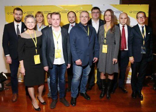 Конференция Движение Открытая Россия Ходорковского