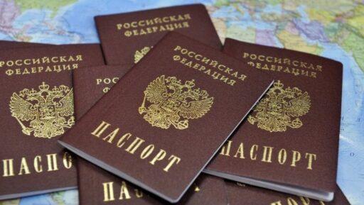 «Ужас, летящий на крыльях ночи»Киев боится выдачи российских паспортов