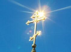 Православный мир отмечает Вознесение Господне