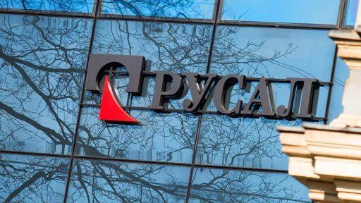 Сечин заявил, что США контролируют алюминиевую промышленность РФ