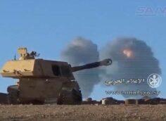 Видео уничтожения сирийской САУ «Акация» боевиками ракетой ПТРК
