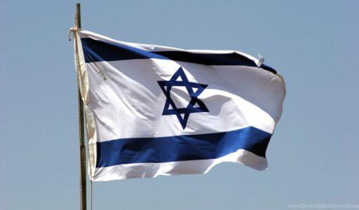 картинки с израильским флагом небольшие