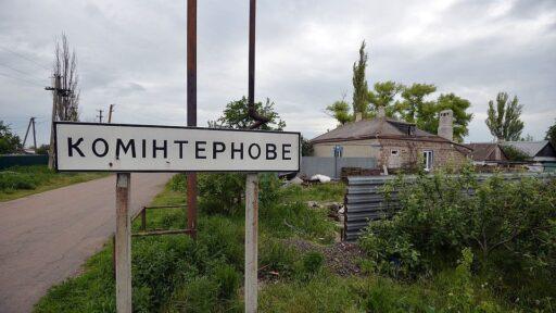 Жуткие кадры: ВСУ расстреливают юг ДНР из всех калибров, ровняя с землёй целые сёла (ВИДЕО)