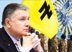 https://alex-news.ru/zelenskiy-pytaetsya-postavit-na-lyzhi-ministra-mvd-odnako-boitsya-posledstviy/