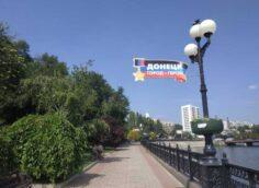 Власти в ЛДНР: спасибо вместо ненависти