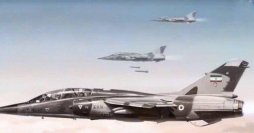 КСИР публикацией ролика предупреждал США об атаке за несколько часов до её проведения