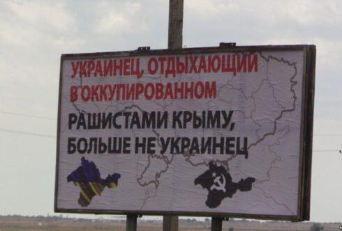 Никто не едет в Крым