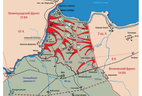 В этот день была прорвана блокада Ленинграда. Почему надо помнить?