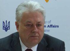 Украина намерена расследовать причастность России к крушению самолёта в Иране