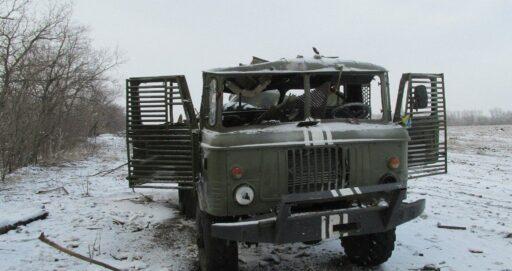 Подрыв ГАЗ-66 ВСУ на мине выдал нахождение украинских военных в зоне разведения сил