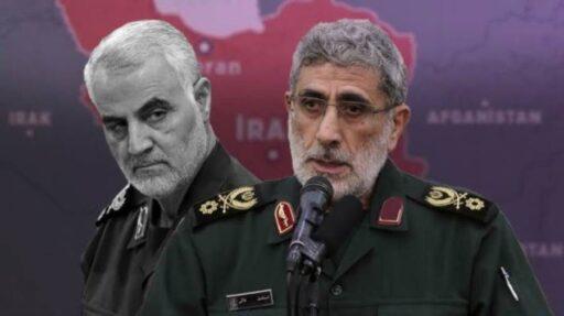 Сообщение от Ирана