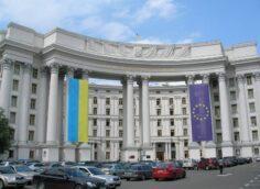 В украинском МИД закрыт отдел, отвечавший за противодействие «российской угрозе»