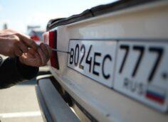 В России вступили в силу новые правила регистрации автомобилей
