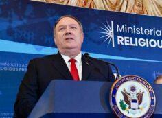 Помпео: у спецслужб США не было конкретных данных о планах Сулеймани