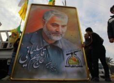 Иран нанесёт удары по американским военным объектам
