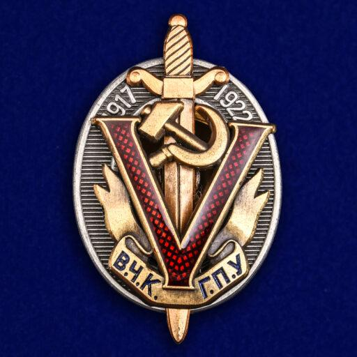 О ситуации в УССР после голода 1932-1933 года