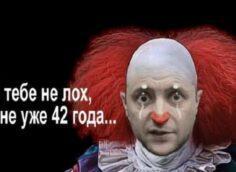 https://alex-news.ru/zelenskiy-ukrainskie-razvedyvatelnye-sputniki-borozdyat-prostory-vselennoy/