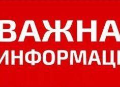 Киев нарушил режим тишины! Обстрелам подверглись позиции Народной милиции ЛНР! И где допмеры?!