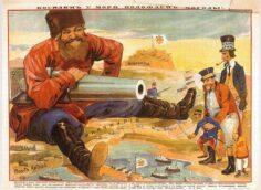 Как англосаксы стравили Россию и Японию
