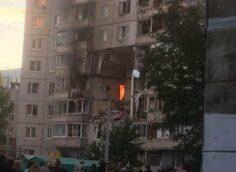 Следком назвал основную версию взрыва жилого дома в Ярославле