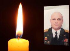 Погиб за Луганскую Народную Республику
