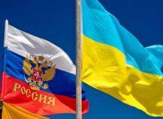 Тройная «растяжка»: Киев оказался между США, Китаем и Россией