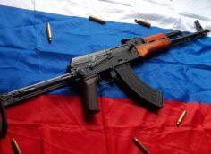 Страсти по оружию из РФ